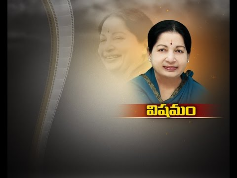 #jayalalithaa Critical | Supporters Pray For Tamil Nadu CM's Speedy Recovery