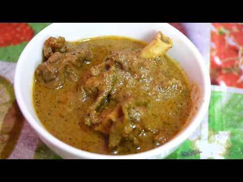Kongunadu Mutton Curry / Kulambhu