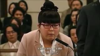 堺雅人 新垣結衣 大森南朋.