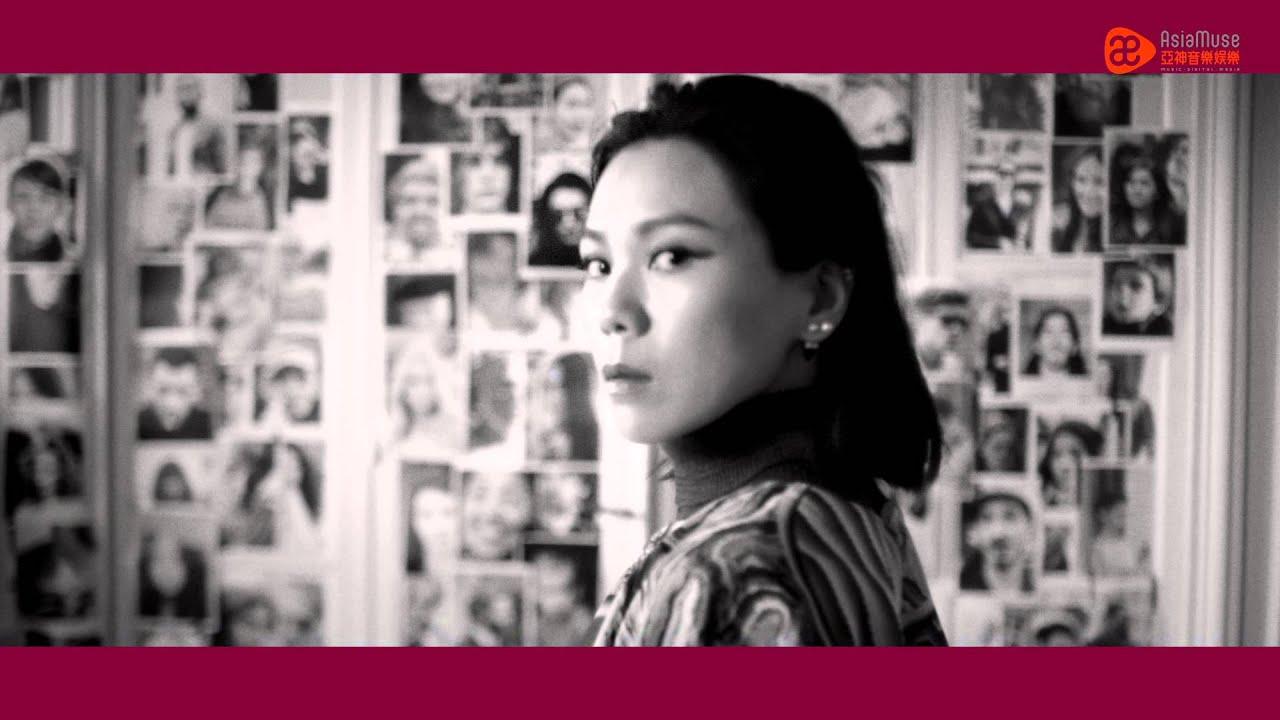 蔡健雅 Tanya Chua -[異類的同類] 前導預告 --11.06 MV全球大首播 - YouTube