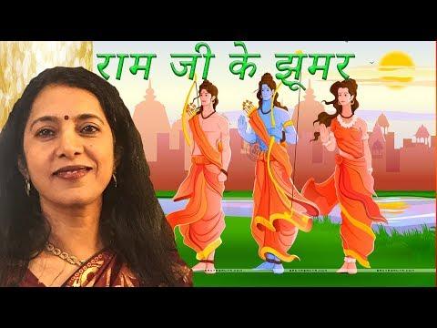[Bhojpuri Jhoomar USA - भोजपुरी झूमर] Chale Ram duno bhaiya ki dheere dheere - Swasti Pandey