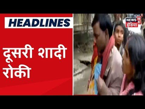 Bihar के Supaul में एक महिला ने अपने पति को दूसरे शादी करने से रोका