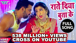 Raate Diya Butake Full Song Pawan Singh Aamrapali Superhit Film (SATYA) Bhojpuri Hit Songs