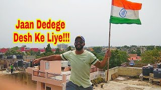 How Indian Celebrate Happy Independence Day 2018 in Delhi - Flying Kite In Delhi