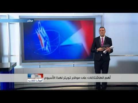 Wathec Salman / Social Media Coverage for American Elections 2016