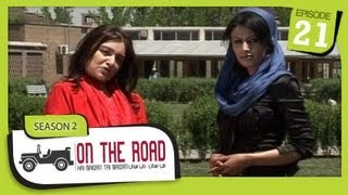 On The Road / Hai Maidan Tai Maidan - SE-2 - Ep-21 - Kabul City