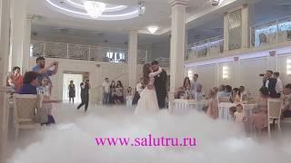 Тяжелый дым на свадьбу цены в Самаре и Тольятти. Самарская область.