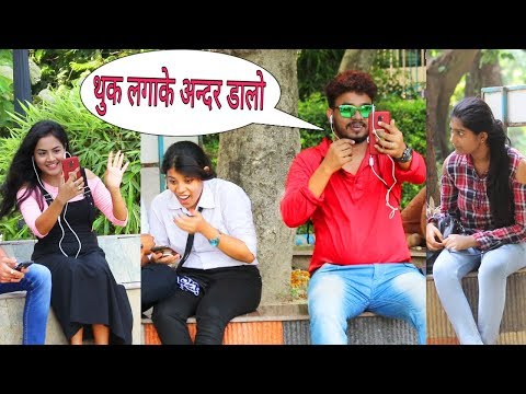 Double Meaning Video Calling With Padosan|Prank Gone Super Funny| Funky Tv|
