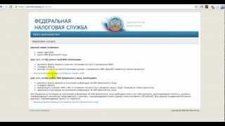 видео Как узнать номер СНИЛС через интернет или по паспорту?