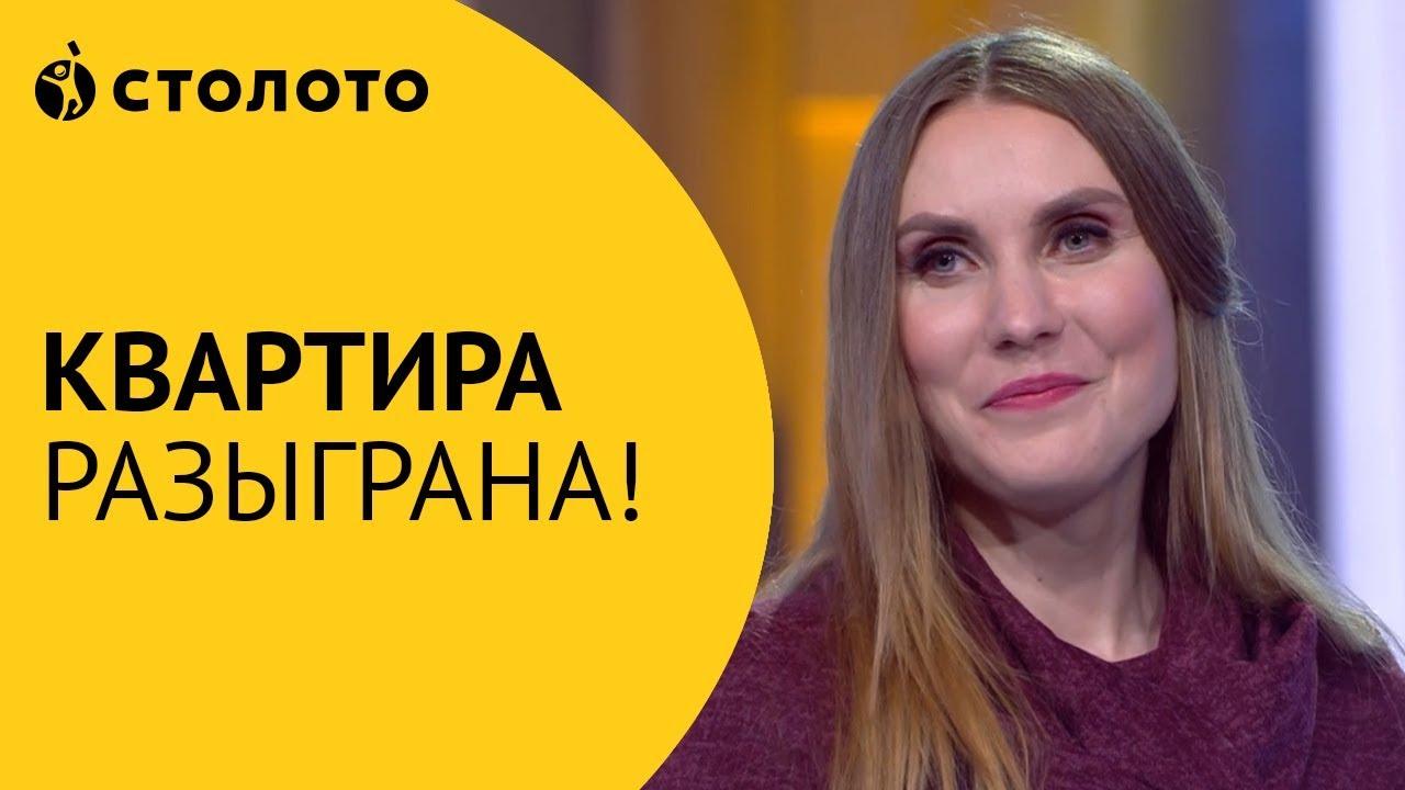 Порно фильмы онлайн русское лото