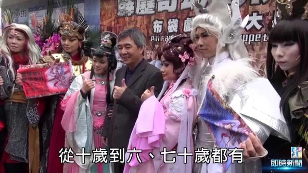 霹靂布袋戲人物-素還真!台灣史上最會賺的演員-素還真
