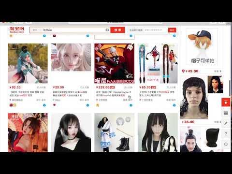 Como comprar pelucas y cosplays en Taobao con YoyBuy!