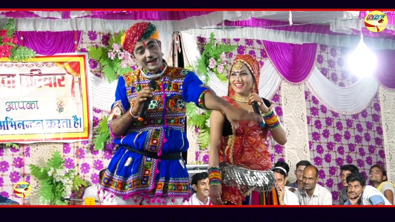 मुकेश छैला की प्यार की कहानी Mukesh Chela  की जुबानी राजस्थान कॉमेडी