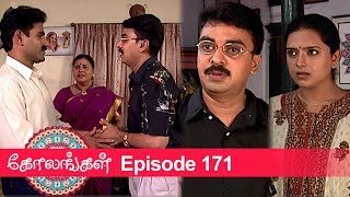 Kolangal – Vikatan tv Serial