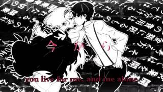 二息歩行 (Two Breaths Walking) -english ver.- ♥ 歌ってみた【rachie】