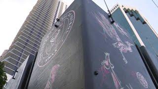 Mural celebrates new crest of Miami MLS team