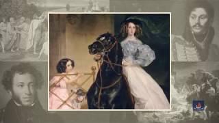 Часть 2. Фильм 5. Изобразительное искусство Российской империи 1-й половины XIX века.