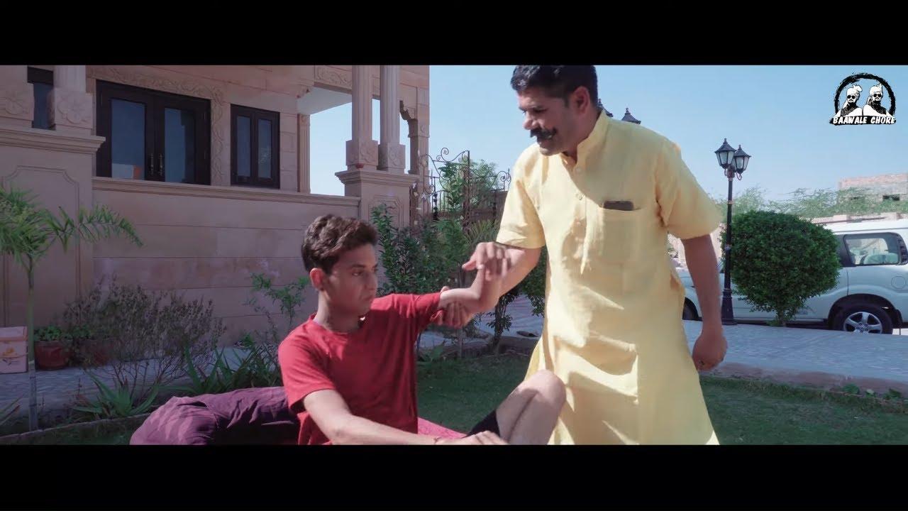 Mharo Baap Ghare Koni - Teaser | Baawale Chore | Sunil Kumawat Comedy | New Rajasthani Song 2021