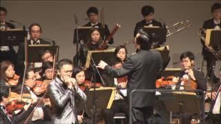 Harmonica Concerto - Owen Ho