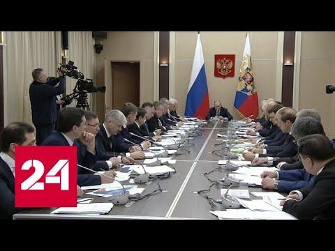Путин: единственная защита от фейков - реальная информация о коронавирусе - Россия 24