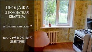 Продажа 2-комнатных квартир в Хабаровске. Купить двухкомнатную квартиру в Хабаровске недорого.(Купить 2-х комнатную квартиру в Хабаровске недорого. Продажа двухкомнатных квартир в Хабаровске. Если Вы..., 2016-07-25T06:09:34.000Z)