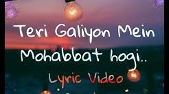 Aaj ruswa Teri galiyon mein mohabbat hogi lyrics | DJ Remix | Mere mehboob lyrics
