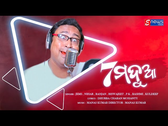 7 Madua - Odia New Song - Ganesh Puja Special - Studio Version - Manas Kumar - HD