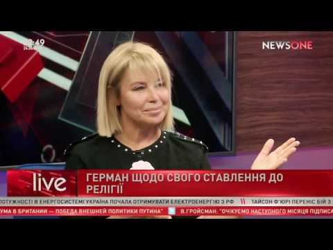 ШОК: Сенсационное заявление Анны Герман об отношениях власти с Церковью