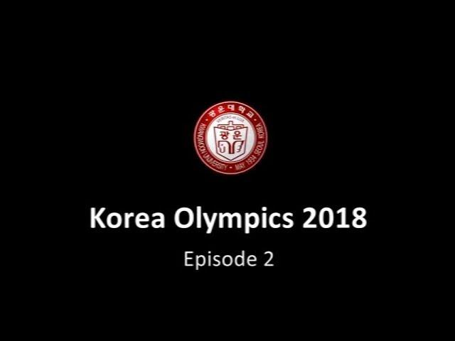 2018 Olympics 3D episode 2