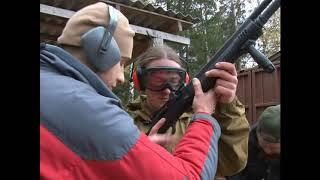 Урок ОБЖ.  Стрельба из оружия