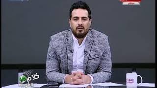 أحمد سعيد ينفرد بقائمة الأهلي أمام الزمالك ويكشف عن مفاجأة القلعة الحمراء بالقمة