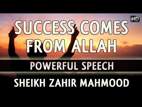 Success Comes From Allah ᴴᴰ ┇ Powerful Speech ┇ by Sheikh Zahir Mahmood ┇ The Daily Reminder ┇