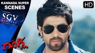 Yash's super fight scene | Googly Kannada Movie | kannada action scenes 34 | Kruthi , Ananthnag