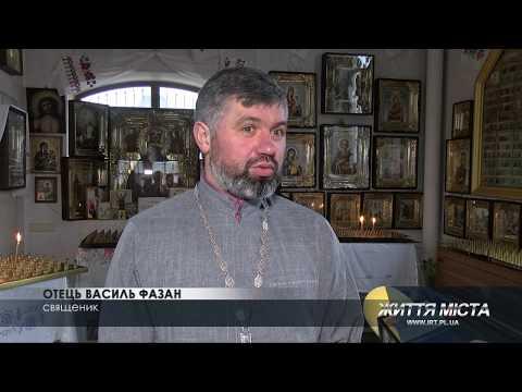 ІРТ Полтава: 25 січня в Україні святкують Тетянин день та День студента
