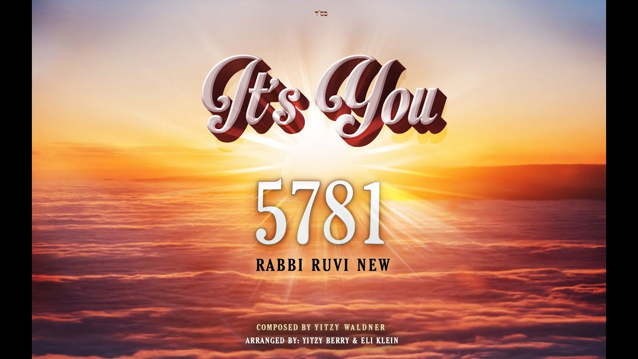 Rabbi Ruvi New - It's You!