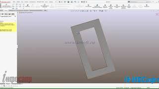 Проектирование фасада мебели в SOLIDWORKS с интегрированием DWG профилей