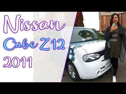 NISSAN CUBE Z12 2011 | Мнение владельца [Марго Жизнь]