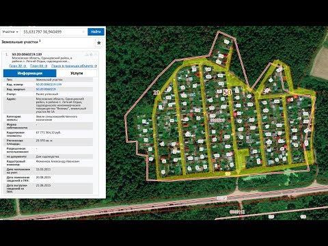 Межевание земель общего пользования. Часть 2