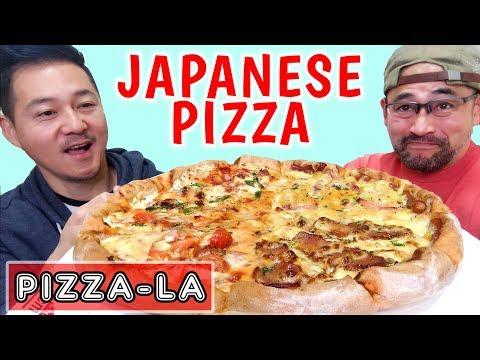 Trying Unique Japanese PIZZA-LA Delivery Pizza