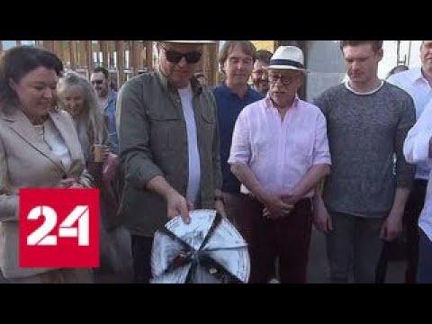 В Подмосковье начались съемки продолжения Последнего богатыря - Россия 24