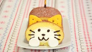 【スイーツレシピ】ロールでかわいい♪ネコちゃん Decorate Roll