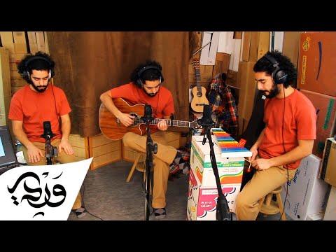 Amr Diab - Osad Einy (Cover By Alaa Wardi)