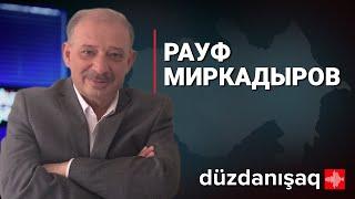 Рауф Миркадыров: взгляд на регион