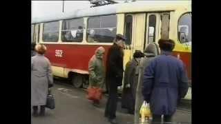 Трамвай  Центральный рынок