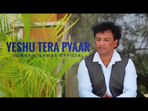 Yeshu Tera pyaar | Sunny Vishwas | Music video (official) |