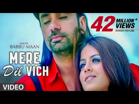 """Mere Dil Vich Babbu Maan""  (Full Song)  