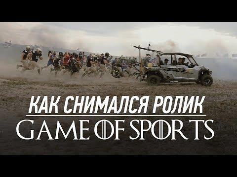 Видео Ставки на спорт хоккей кхл