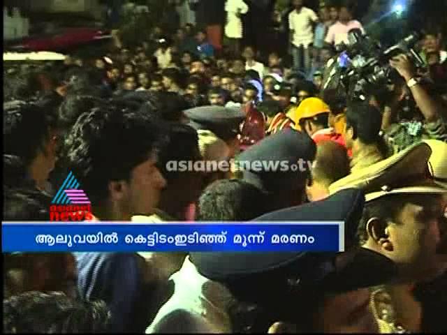 വീട് ഇടിഞ്ഞുവീണ് മൂന്ന് മരണം:three storey building collapsed: Aluva