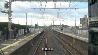 205系1000番台(クハ204-1001)4両編成にて収録。2010年1月撮影。早朝...