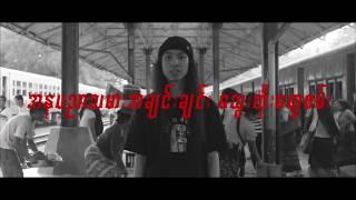 Novem Htoo, Jimmy Jacobs, Lil'Z - WDGAF (Official MV)